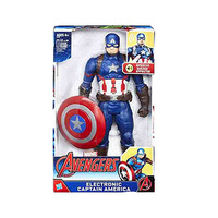 Marvel Avengers Captain America Electronic Figure 12 Inch