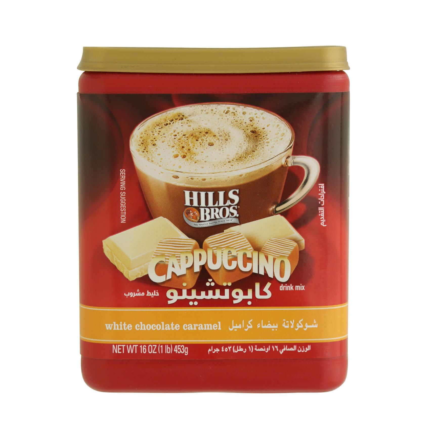 HILLS BROS WHITE CHOC CARAMEL C.16O