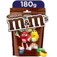 M&M'S® Milk Chocolate Pouch 180 g