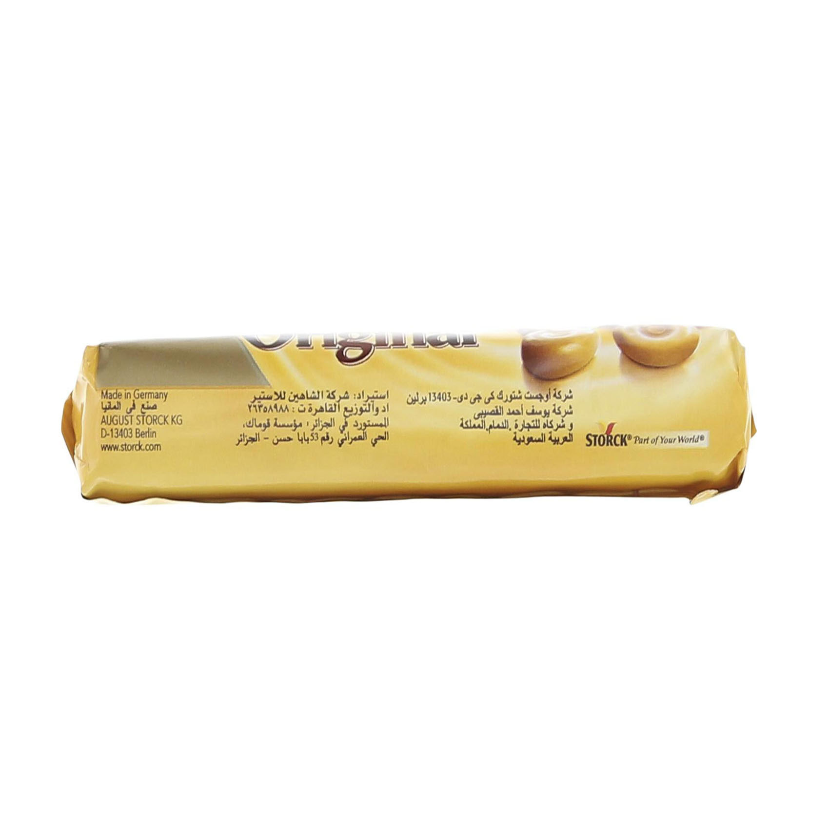 WERTHER'S ORIG STICKPACK 50G