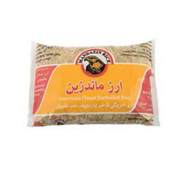 Mandazin Parboiled Rice 1KG