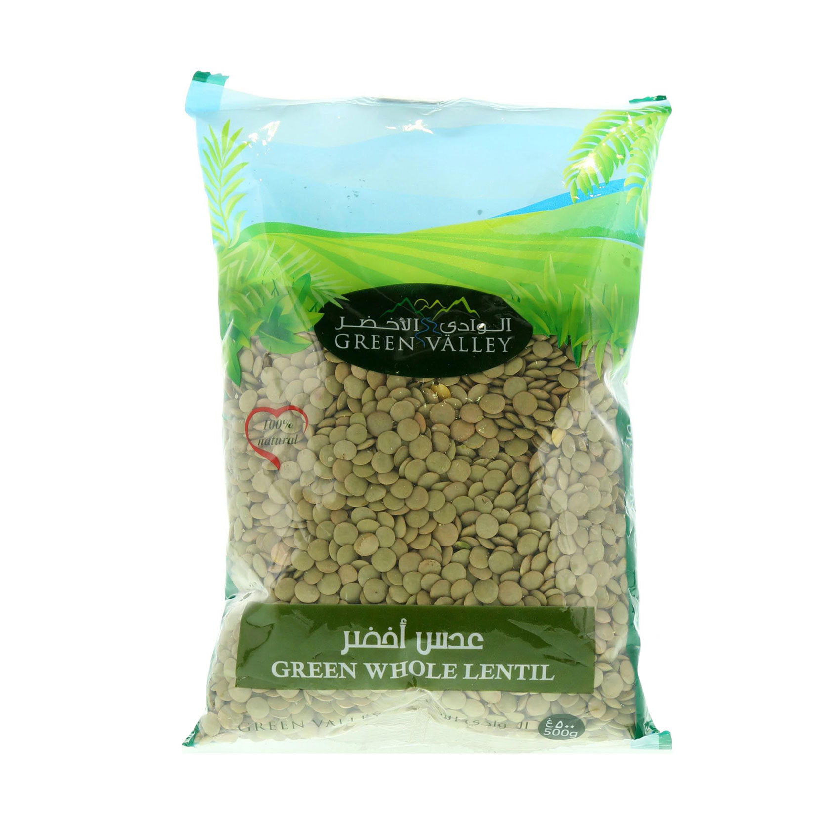 GREEN VALLEY WHOLE LENTIL 500G