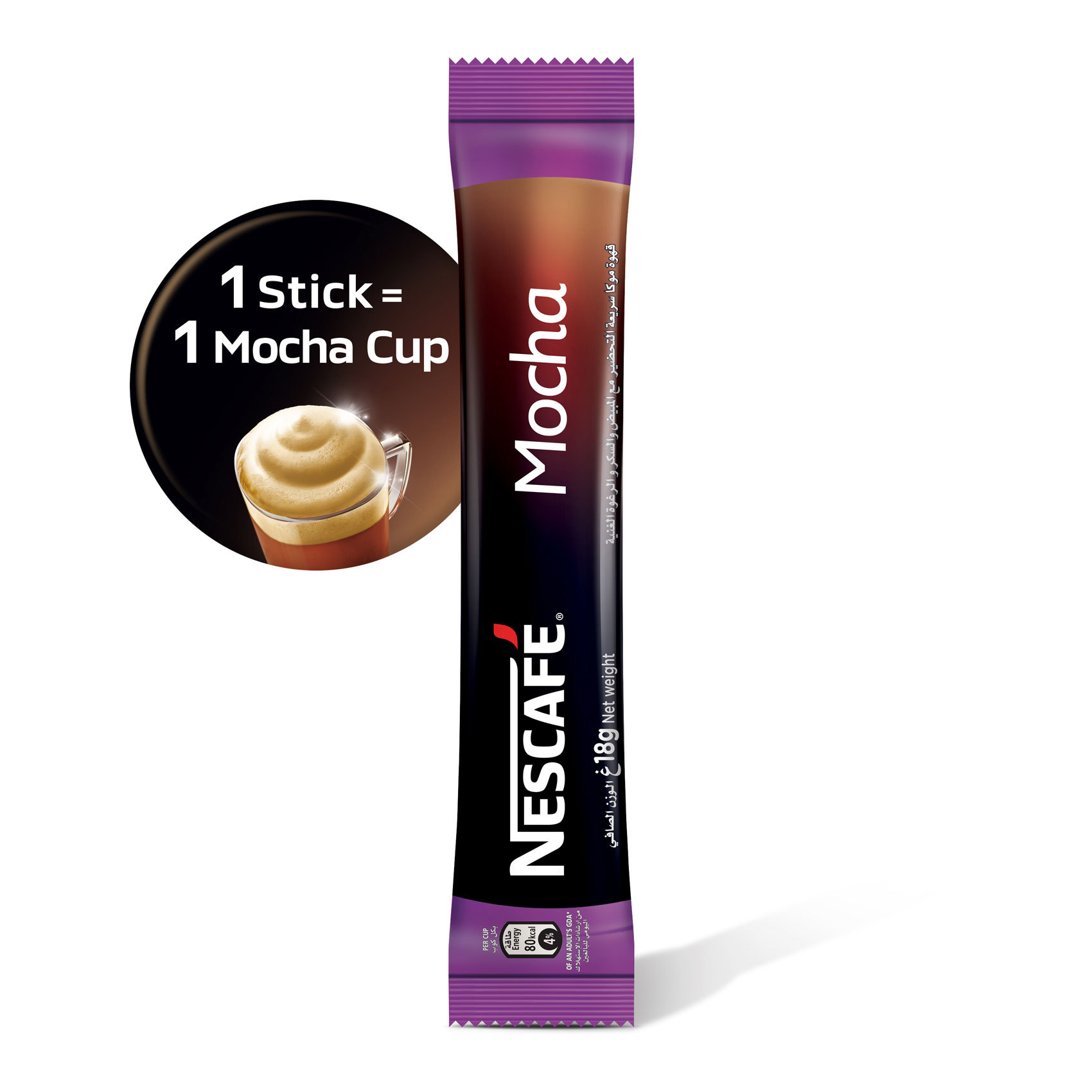 NESCAFE CAFE MOCHA 18GRX10