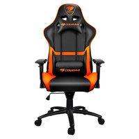 Cougar Gaming Chair CG-Armor