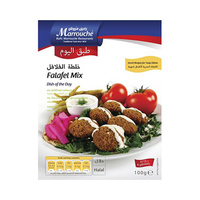 Marrouche Seasoning Mix For Falafel 100GR
