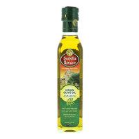 Serjella Virgin Olive Oil 250ml