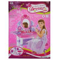 My Deluxe Beauty Center Dresser