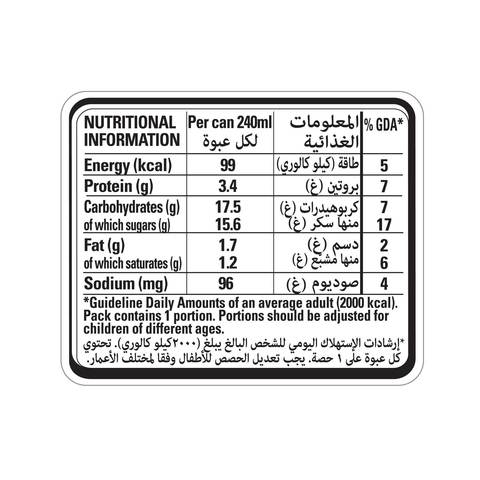 Nescafe-Ready-To-Drink-Mocha-Chilled-Coffee-Can-240ml-x6