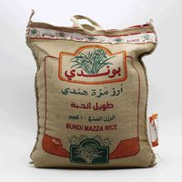 Bundi Mazza Rice Long Grain 10 Kg
