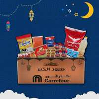 Carrefour Ramadan Charity Box 10 JD / 21 Pieces
