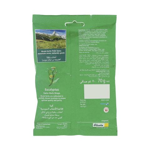 Ricola-Eucalyptus-Swiss-Herb-Drops-70g