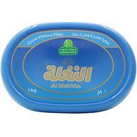 Halwani Bros Al Nakhla Finest Halawa Plain 1Kg