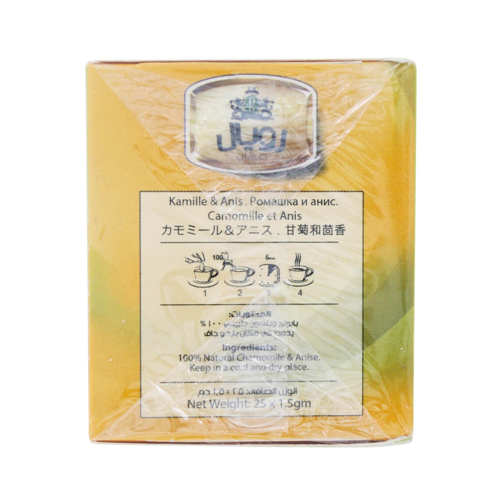 ROYAL CHAMOMILE W/ANISE TEA 25X1.5G