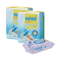 Oui Oui Premium Baby Diapers Size 1/ 2-5KG