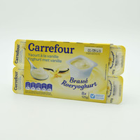 Carrefour Vanilla Flavour Whipped Yoghurt 125 g x 8