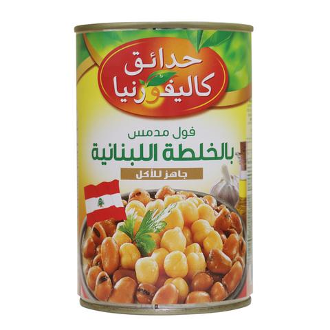 California-Garden-Fava-Beans-With-Lebanese-Recipe-450-g