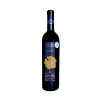 Domaine Wardy Syrah Red Wine 75CL