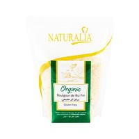 Naturalia Boulgour Of Rice 500GR