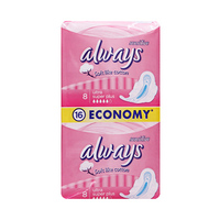 Always Ladies Pads Ultra Sensitive Super 8 Napkins 2+1 Free