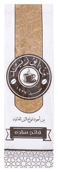 Abu Zaid Light Plain Turkish Coffee - 200 gm