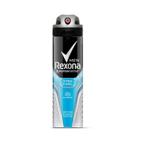 Rexona Deodorant For Men Aerosol Extra Cool 150ML