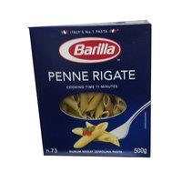 باريلا معكرونة بيبيتي 500  جرام