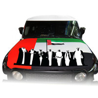 Uae Car Hood Cover Spirit Of Union