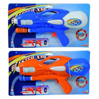 Simba Waterzone Water Gun Xm 330 - Randomly Assorted