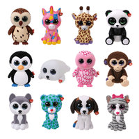 TY - Mini Boos Collectibles