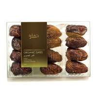 Jomara Madjool Dates 700g