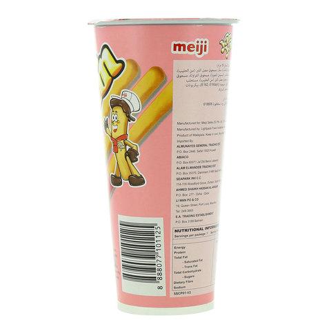Yanyan-Meiji-Creamy-Strawberry-flavored-Dip-Biscuits-Snack-50g