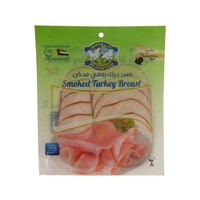 Al Rawdah Smoked Turkey Breast 200g