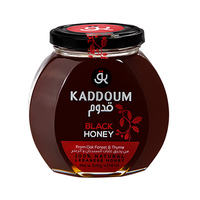 Kaddoum Black Honey 500GR