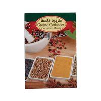 مطاحن النكهة كزبرة مطحونة 80 غرام