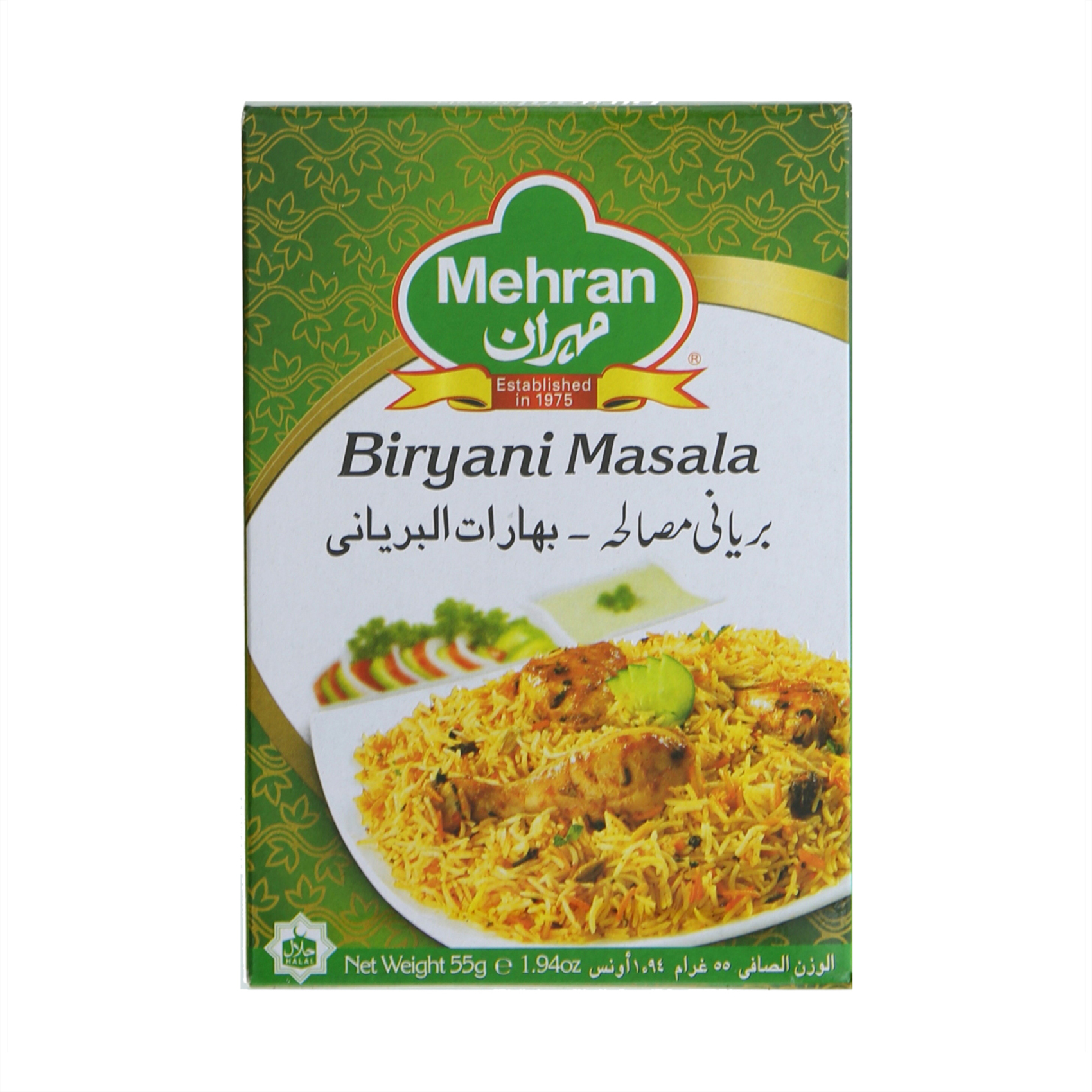 MEHRAN BIRIYANI MASALA POWDER 50G