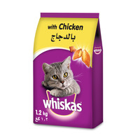 WHISKAS® Chicken Dry Cat Food Adult 1+ years 1.2kg