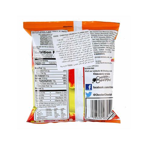 Cheetos-Crunchy-Flamin-Hot-35g