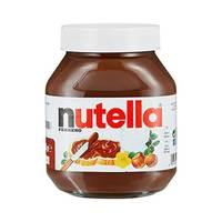Nutella ferrero hazelnut chocolate 1000 g