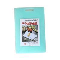 National Cutting Board 43X28 Cm Blue