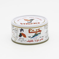 Geisha Light Meat Tuna 200 g
