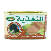 Al Taghziah Turkey Luncheon Meat 200g