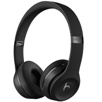 Beats Wireless Headphone Solo3 Black