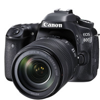 Canon SLR Camera EOS80D 18-55MM IS STM