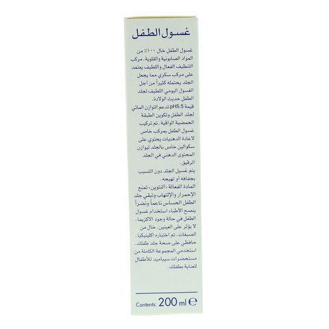 Sebamed-Extra-Soft-Baby-Wash-200ml