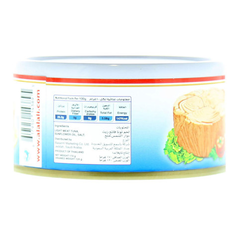 Al-Alali-Yellowfin-Tuna-Solid-Pack-In-Sunflower-Oil-170g