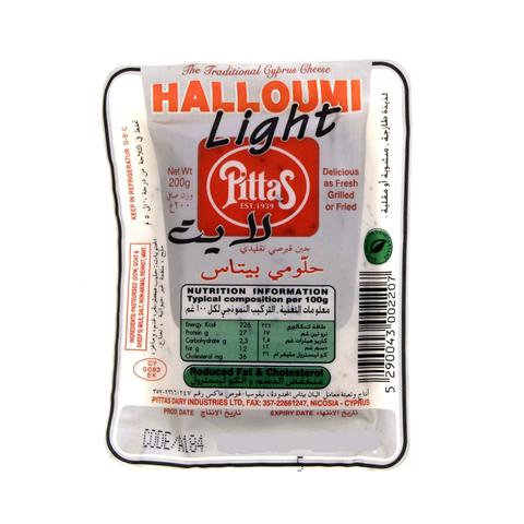 Pittas-Halloumi-Cheese-Lite-200g