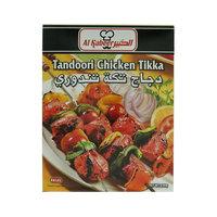 Al Kabeer Tandoori Chicken Tikka 240g