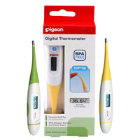 Pigeon Digital Thermometer