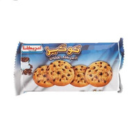 Americana Cookies Chocolate Chips 45GR
