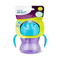 Philips Avent Bendy Cup With Straw 200ML 9 Months+